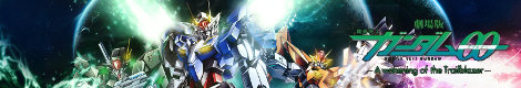 Gundam 00 The Movie