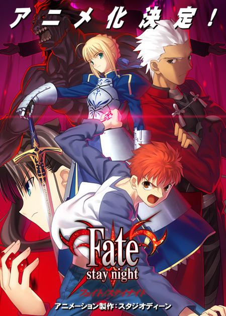 Fate Stay Night TV Reproduction